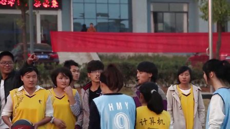 2013江西科技师范大学软件动漫学院女子篮球 橄榄球 大赛 数2计