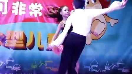少儿拉丁舞表演 惠州市 宋惠琪 等