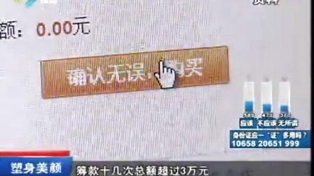 佛山电视台《小强热线》:小强热线爱心基金今天正式签约启动