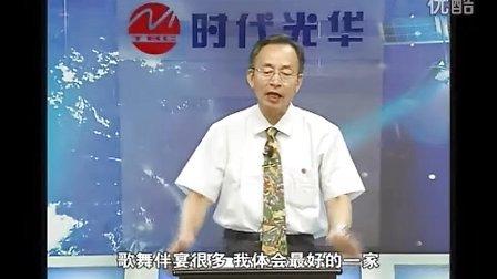 秦骏伦 餐饮酒店如何创新经营10
