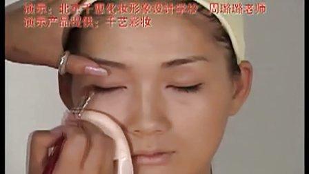 千艺千惠——新娘妆容画法 新娘妆 化妆视频 化妆步骤  化妆教程