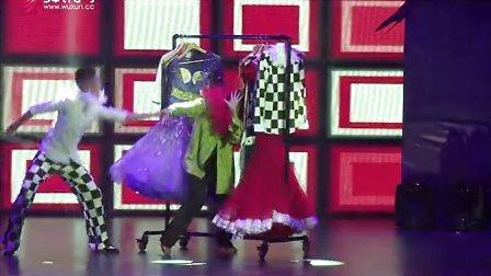 艺术表演舞双人拉丁舞《SUPER STAR》(2013中顺洁柔CBDF锦标赛)
