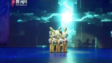 艺术表演舞群舞《猫》(2013中顺洁柔CBDF锦标赛)