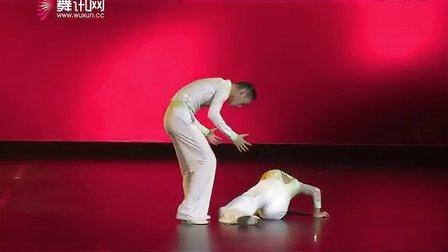 艺术表演舞双人摩登舞《我们》(2013中顺洁柔CBDF锦标赛)