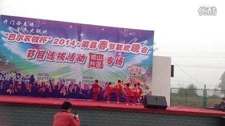 马炜懿代表于佳乡参加荣县春晚观山专场选拨大赛