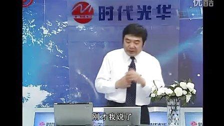 曾国平 职场幽默风趣技巧11