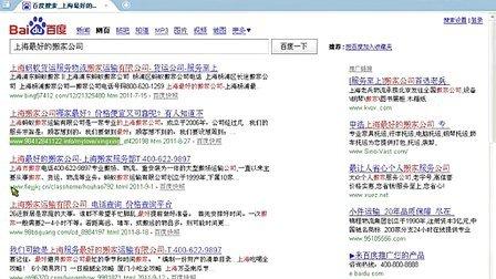 seo优化技术_最好的seo资料_最好的seo视频教程