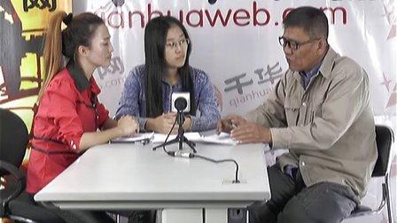 普及中国手语 服务聋人群体