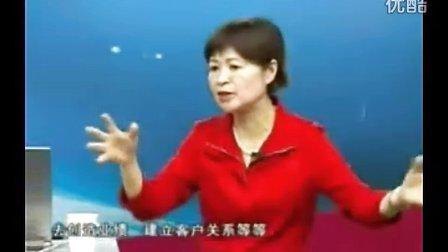 吴娟瑜 商务沟通技巧4