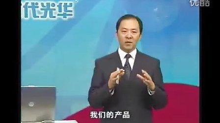 匡家庆-餐饮饭店发展走势与经营策略1