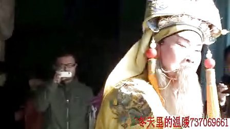 豫东红脸王刘忠河《三打金枝》哭灵 下乡演出实况录像标清