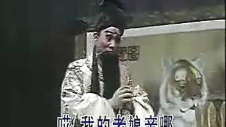 刘忠河三进帐1(登龙位摘录) 标清