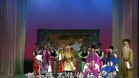 章兰 豫剧《穆桂英挂帅》穆桂英家住山东_1