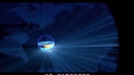 天津星耀五洲8分钟