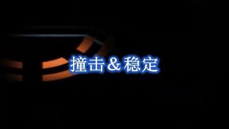 【烈空视频】跑跑卡丁车熊猫Z7 IE测评