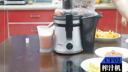 MONDIAL CF02榨汁机 果汁机 滤网超级细适合小宝宝