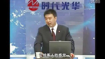 王培来 现代酒店房务管理核心实务7