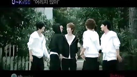 【TonyKim】韩国 音乐 MV UKiss [Not Young] 标清