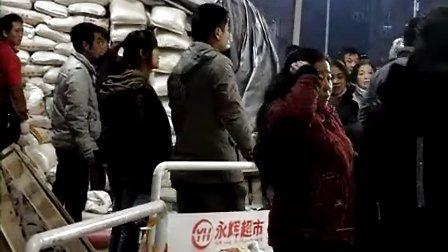 永辉超市晚10点卖米火热场面