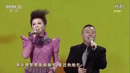 《风吹麦浪》毒舌女王蔡明与小陀螺潘长江对唱