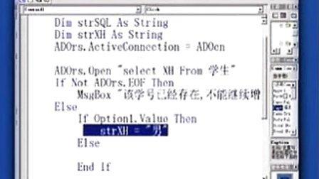 VB程序设计22讲刘世峰 17