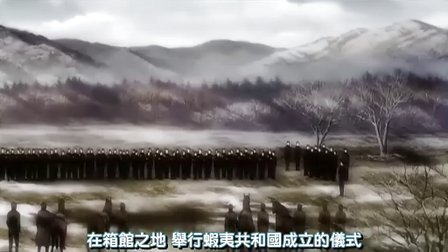 薄樱鬼第二季09