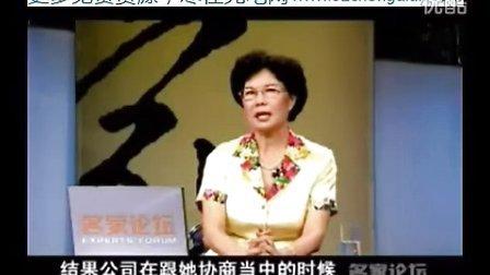 李玲瑶 智慧女性的六项修炼13