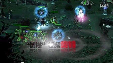全新Dota主题电竞综合栏目《玩客》预告片