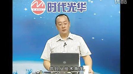葛贵堂 餐饮酒店人力资源管理教程6