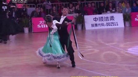 【VIP】职业组摩登舞决赛李伟平郑岑狐步