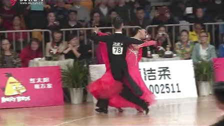 【VIP】甲A组摩登舞决赛何艟单菁探戈