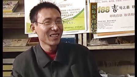 """《莱芜电视台》报道:放下锄头拿""""棋""""玩   潜心十年专利来"""