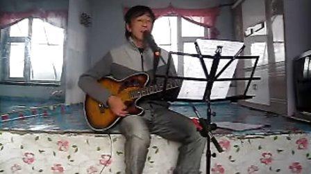 MVI_4011集安老九吉他弹唱神奇的九寨