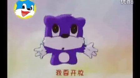 蓝猫MTV——飞翔之歌