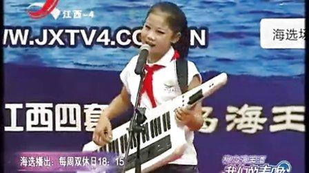 小学生组乐队 新唱经典红歌