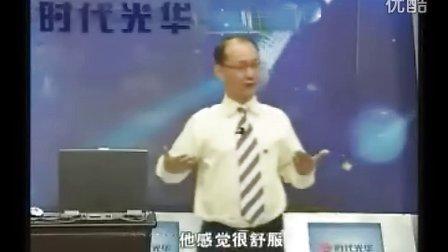 杨滨 性格塑造 解码性格 破译沟通10
