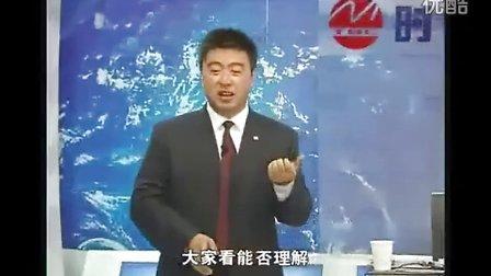王培来 现代饭店房务管理技巧9
