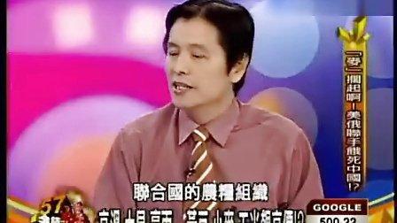 ABCD资料台湾东森财经频道:A、B、C、D掌控全球80%粮食交易