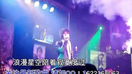 你确定不爱我 宇桐非 MV 2012最新伤感歌曲