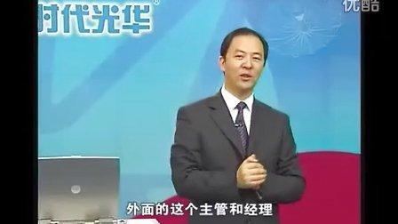 匡家庆-餐饮饭店发展走势与经营策略6