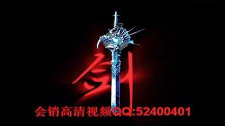 北京健尔康 十周年庆典 宣传短片