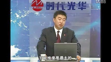 王培来 现代酒店房务管理核心实务10