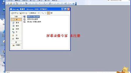用labview连接 数据库 ACCESS SQL 满意设计 WWW.ManYSJ.com