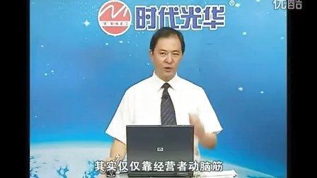 匡家庆-餐饮饭店发展走势与经营策略12