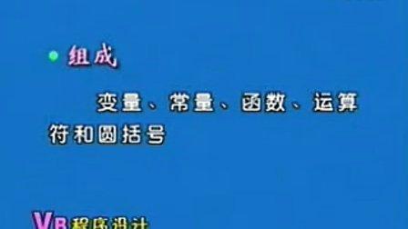 VB程序设计22讲刘世峰 21