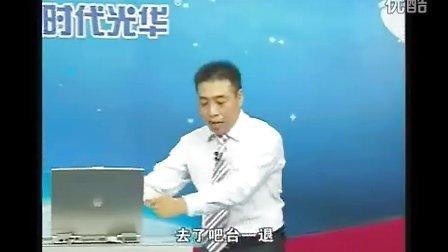 王心广 如何做一名成功的店长10