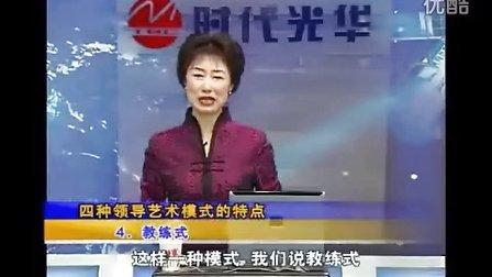姜玲 酒店经理管理职责与领导艺术11