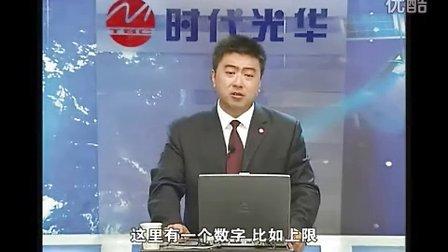王培来-现代酒店房务管理核心实务1