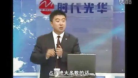 王培来 现代酒店房务管理核心实务6