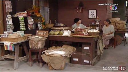 赤金 Thong Nuea Kao 泰语无字Ep.13